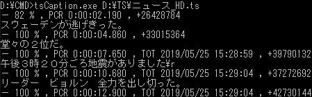 tsCaption1.jpg